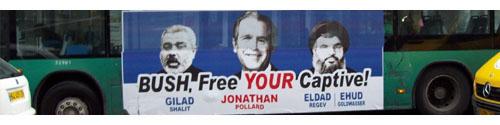 Jonathan Pollard campaign