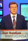 Rossiya TV