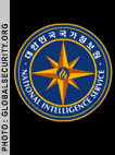 Seal of the National Intelligence Service of the Republic of Korea