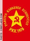 PKK banner