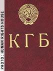 KGB seal