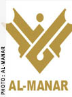 Al-Manar TV logo