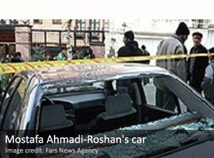 Mostafa Ahmadi-Roshan's car