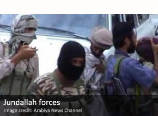Jundallah Forces