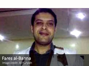Fares al-Banna
