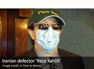 Reza Kahlili