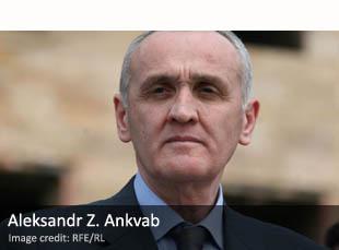 Aleksandr Z. Ankvab