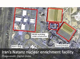 Iran's Natanz nuclear enrichment facility