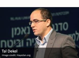 Tal Dekel