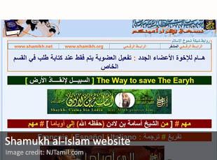 Shamukh al-Islam