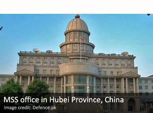Ministry of State Security branch office in Hubei Province, China
