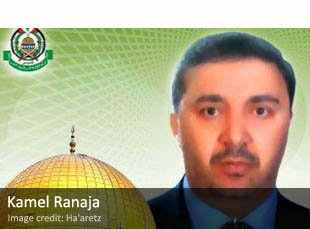 Kamel Ranaja