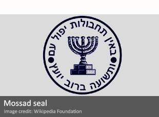 Mossad seal