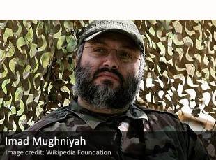 Imad Mughniyah