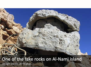 One of the fake rocks on Al-Nami island