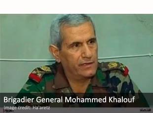 Brigadier General Mohammed Khalouf