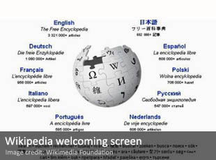 Wikipedia welcoming screen