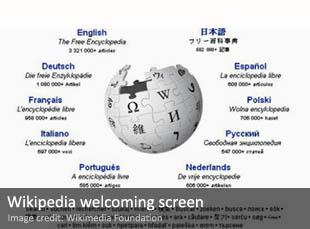 Wikipedia welcoming screen