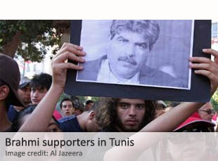 Brahmi supporters in Tunis