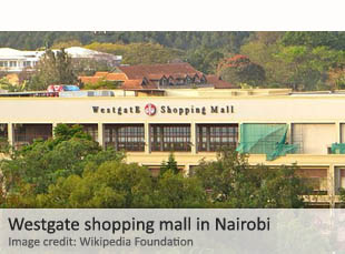 Westgate shpping mall