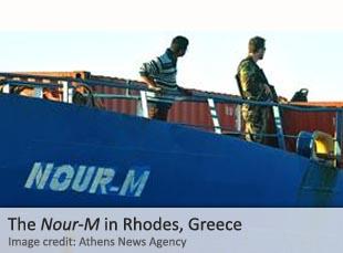The Nour-M