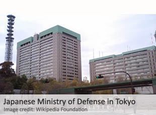 Japanese Ministry of Defense in Tokyo