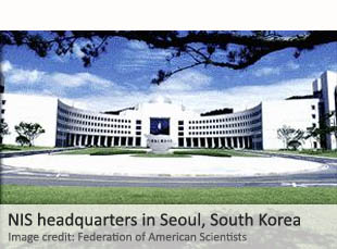 NIS headquarters in Seoul, South Korea