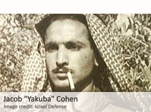 "Jacob ""Yakuba"" Cohen"