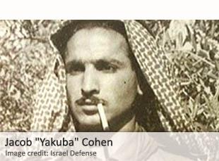 """Jacob """"Yakuba"""" Cohen"""