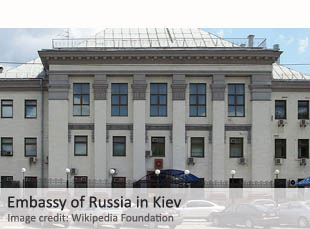 Embassy of Russia in Kiev