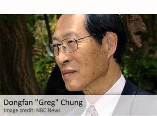 """Dongfan """"Greg"""" Chung"""
