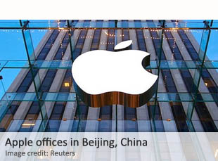 Apple offices in China