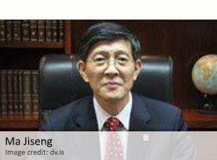 Ma Jiseng