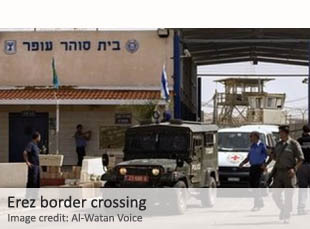 Erez border crossing