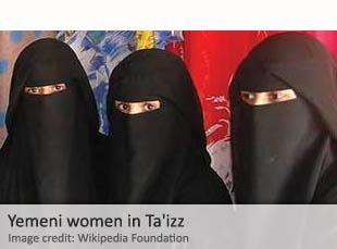 Yemeni women in Ta'izz