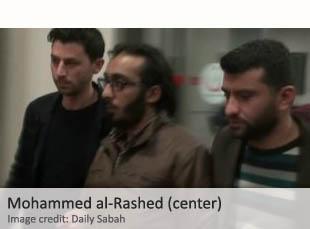 Mohammed al-Rashed