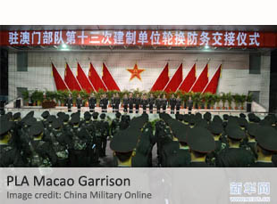 PLA Macao Garrison