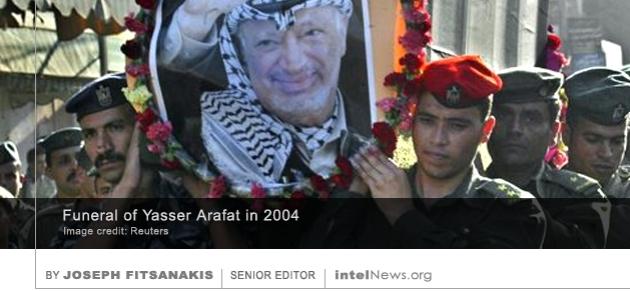 Arafat funeral