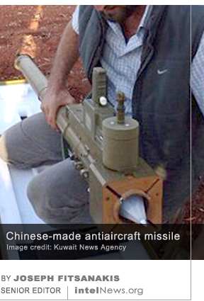 Antiaircraft missile