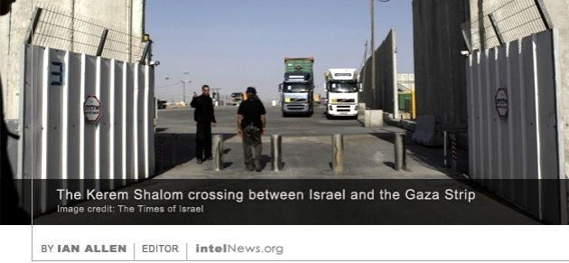 Kerem Shalom border crossing