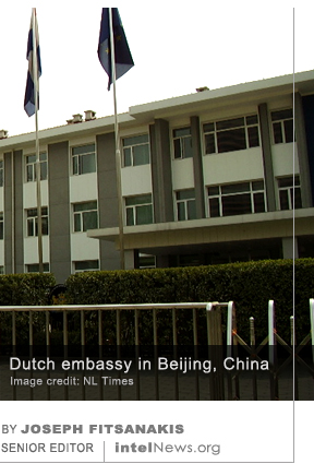 Holland Embassy in China