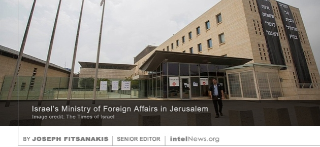 Israel's Ministry of Foreign Affairs