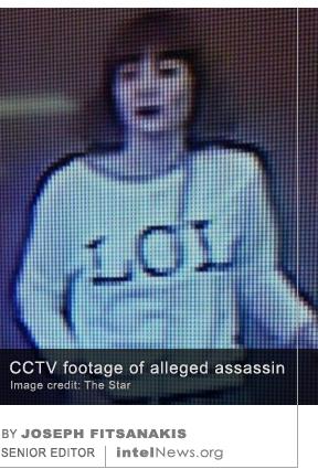 DPRK assassin