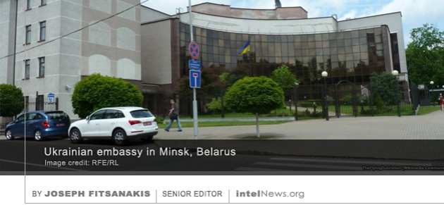 Ukrainian embassy in Belarus