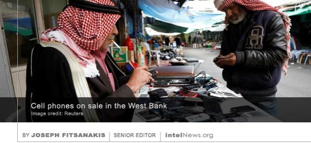 Telephones Palestine