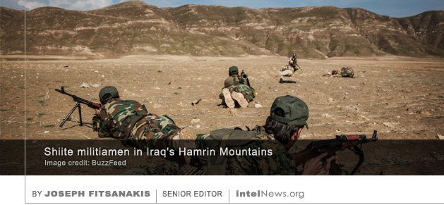Hamrin Mountains Iraq