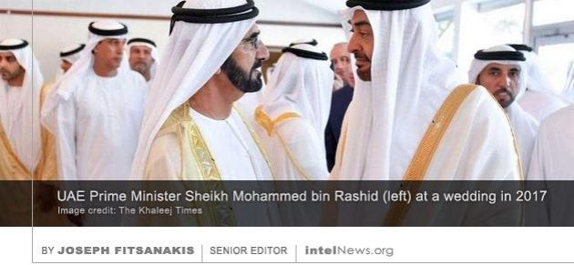 Mohammed bin Rashid Emirates