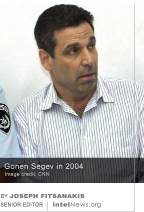 Gonen Segev