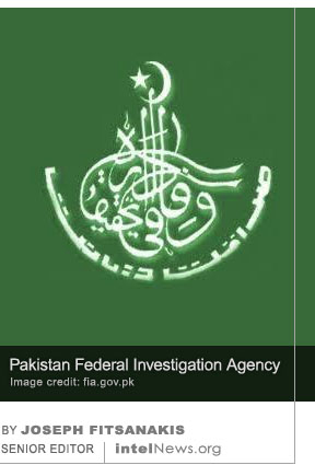 Pakistan Federal Investigation Agency