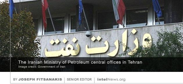 Iran Petroleum Oil Ministry